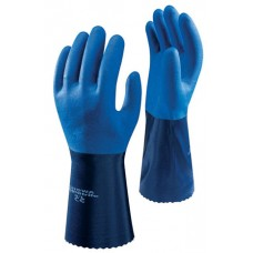 NEW Showa 720 Nitrile gardening gloves